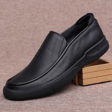 [hellb]春季男士商务休闲皮鞋大码
