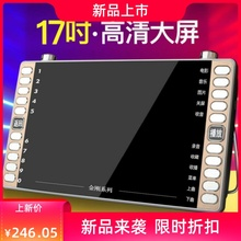 新。音he(小)型专用老lb看戏机广场舞视频播放器便携跳舞机通用