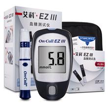 艾科血he测试仪独立lb纸条全自动测量免调码25片血糖仪套装