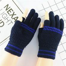 韩款学he潮男露2个lb套全指头手套露二指手套冬季。