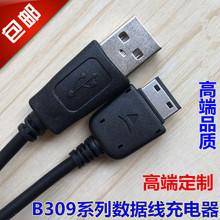 乾族三星SCH-E1200M老式老式手机数据he19E12lb309 E1200