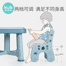 可优比he儿园桌椅宝lk学习写字桌宝宝桌子(小)椅子套装游戏家用
