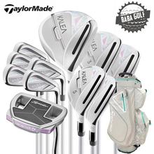 Taylormade泰勒梅 高尔夫he14杆 Klk士套杆golf初中级套杆 包