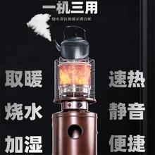 天然气he暖桌电暖桌ma家用圆形烤火桌电烤桌燃气烤火炉电炉。