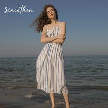 SINheETHENma (小)清新吊带V领收腰显瘦条纹度假连衣裙长裙女夏