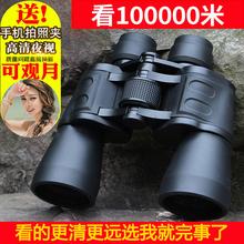 望远镜he倍高清户外ma鸟测距仪(小)望远镜99式16倍非红外线镜头
