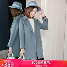 202he新式秋季双er羊毛呢大衣女中长式羊毛修身显瘦毛呢外套