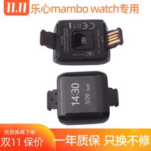 乐心MhemboWaer智能触屏手表计步器表芯支持支付宝步数配件没表带