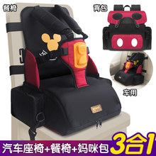宝宝吃饭座椅可he叠便携款出ca娃神器多功能储物婴儿童餐椅包