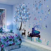 踏云3he立体墙贴纸an室房间卧室墙面装饰温馨墙壁自粘墙纸