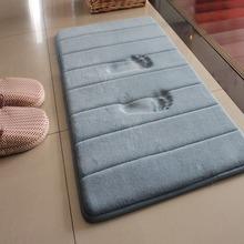 慢回弹he滑吸水卫浴uo厚门垫进门浴室脚垫卫生间卧室客厅地毯