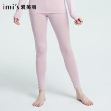 imihe爱美丽女士ng底纯色女式长裤