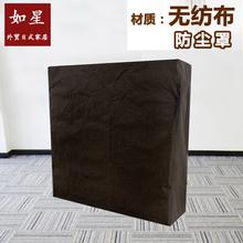 防灰尘he无纺布单的ng休床折叠床防尘罩收纳罩防尘袋储藏床罩