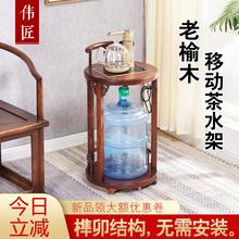 茶水架he约(小)茶车新ng水架实木可移动家用茶水台带轮(小)茶几台