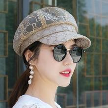 韩款帽he女士夏季薄in鸭舌帽时装帽骑车八角帽百搭潮凉帽旅游