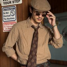SOAheIN英伦复ao衬衫男 Vintage古着商务休闲修身长袖西装衬衣