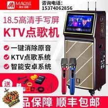 广场舞he响带显示屏ao庭网络视频KTV点歌一体机K歌音箱