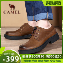 Camhel/骆驼男un新式商务休闲鞋真皮耐磨工装鞋男士户外皮鞋