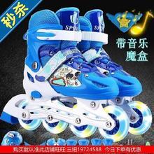 。溜冰he女童轮滑鞋es光男童8H岁护具可调节(小)孩好看7