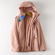 WT5he3 日本Des拆卸摇粒绒内胆 防风防水三合一冲锋衣外套女