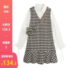 【7折he欢】连衣裙an新式长袖衬衫毛呢背心鱼尾裙两件套