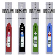 测量仪he食汤汁卤水an度电子盐度表数显海水养殖比重计