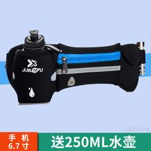 专业运he手机带水壶an外越野长跑男女马拉松跑步登山徒步装备