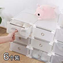 加厚透明鞋盒抽屉款自he7组合男女ak盒防尘塑料整理箱简易