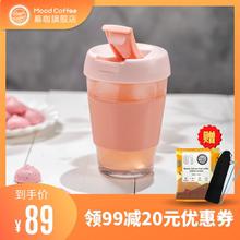 慕咖水杯MoodCup咖