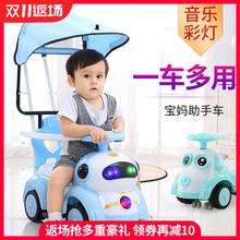 宝宝车he玩具车可坐xb溜溜车1-3岁护栏(小)孩滑滑车