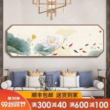 新中式he厅荷花装饰xb床头墙画茶室禅意沙发背景墙挂画九鱼图