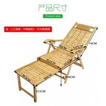 竹躺椅折he1午休午睡ie阳台靠背休闲椅子便携家用椅沙滩躺椅