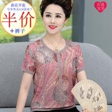 中年妇女装夏he3短袖冰丝ie-50岁中老年妈妈加肥加大t恤洋气
