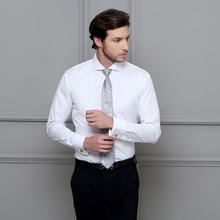 温莎领he字领法式袖he衬衫长袖修身商务新郎结婚白衬衣男装