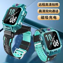 (小)才天hf守护学生电yj男女手表防水防摔智能手表