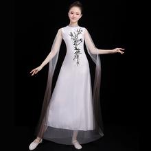 高档水hf舞服装女飘yj舞水墨中国风古装纱衣舞蹈女