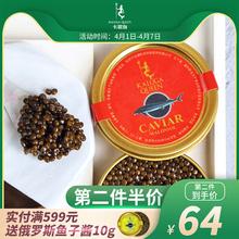 卡露伽hf年生施氏鲟yj即食千岛湖黑鱼籽酱罐头10g食品美食