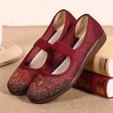 夏季老hf京布鞋中老jw女网鞋网面透气防滑宽松大码奶奶凉鞋