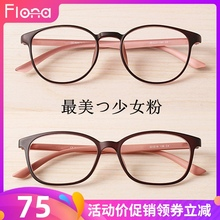 韩国超hf近视眼镜框jw0女式圆形框复古配镜圆框文艺眼睛架