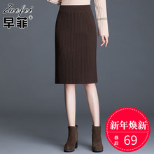 高腰显hf毛线开叉女nw0秋冬新式针织a字半身裙中长一步裙