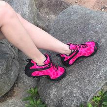 麦乐迷hf户外鞋男女cm面透气轻便爬山鞋防滑越野徒步鞋