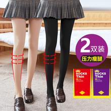 压力裤hf冬瘦腿袜春cm黑色丝袜光腿连裤袜神器美腿中厚打底裤