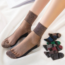 【天天hf价】丝袜短cm丝棉底性感超薄女袜银葱水晶四季中筒袜