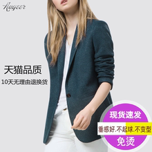 chihf(小)西装外套cm020新式春秋英伦范纯色修身显瘦百搭长袖西服