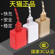 安卓苹果充电器套装手机通用充电头hf13功能快cmppo(小)米三星乐视vivo魅族