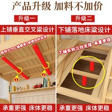 全实木双层床hf3层儿童床cm生宿舍高低床子母床上下铺大的