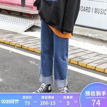 直筒牛hf裤2020cm秋季200斤胖妹妹mm遮胯显瘦裤子潮
