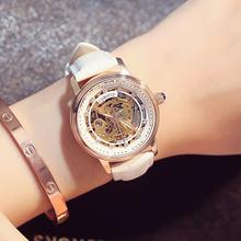 [hfpcm]正品代购手表女机械表时尚