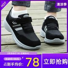 优力康hf老年的健步pd妈妈鞋软底女舒适春夏平底登山鞋