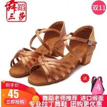 正品三hf专业宝宝女pd成年女士中跟女孩初学者舞蹈鞋